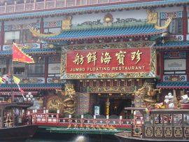 Spisesteder i Beijing