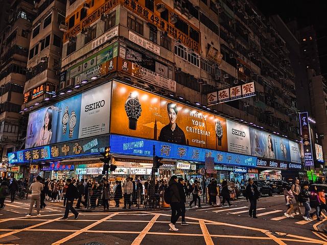 Hong Kong mennesker