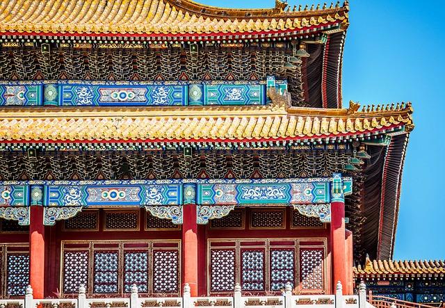 Den forbudte By i Beijing